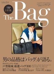 トガ本 The Bag
