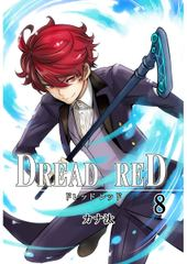 DREAD RED