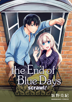 the End of Blue Days